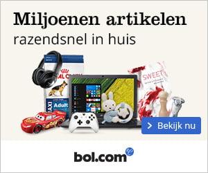 bulk_pp-300x250.jpg